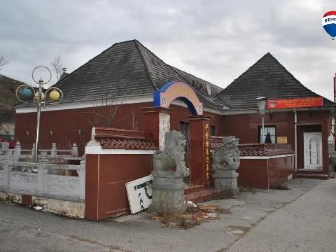Restaurant in Rohrendorf bei Krems, Niederösterreich